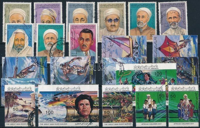 Libya stamp 39 stamps Used 1984 WS237776