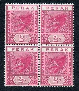 Perak 1892 SG62 2c Rose wmk Crown CA 2 x U/M Cat 10+++ pounds