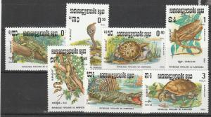 CAMBODIA #420-6 MINT NEVER HINGED COMPLETE