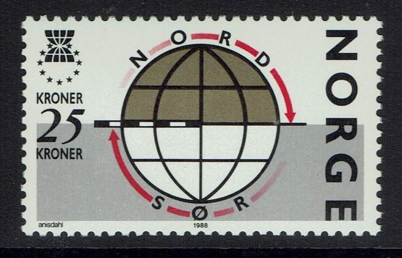 Norway SC# 924 - Mint Never Hinged (Small Tone Dot) - Lot 032617