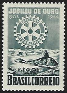 Brazil #817 MNH Single Stamp