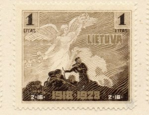 Latvia 1926 Early Issue Fine Mint Hinged 1L. NW-07167