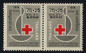 Thailand B48a MNH Red Cross