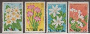 Tuvalu Scott #92-95 Stamps - Mint NH Set