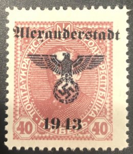 Ukraine/Germany Occ 40c-Ovpt Nazi Swastika-MNH