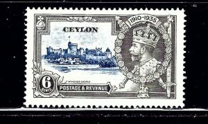 Cayman Is 83 MNH 1935 KGV SilverJubilee