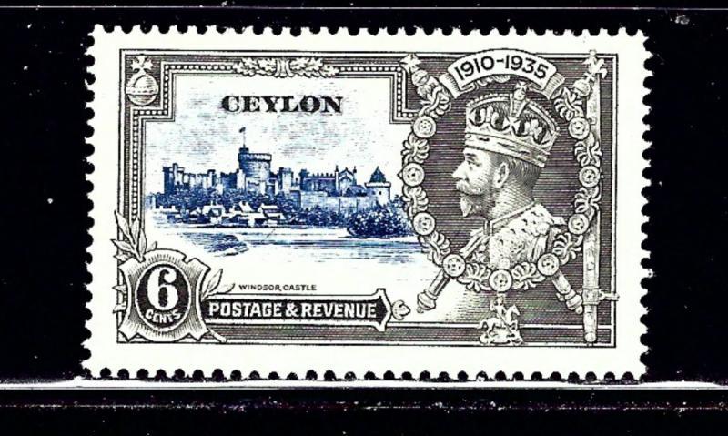 Cayman Is 83 MNH 1935 KGV SilverJubilee