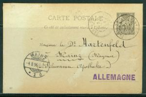 France H & G # 55, pse postal card, used, issued 1896
