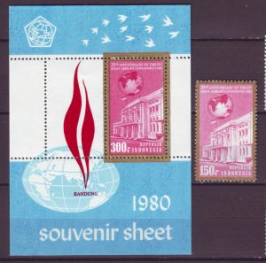 Z509 Jlstamps 1980 indonesia mh set + s/s #1076-76a building