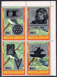 Timor (Ocussi-Ambeno) 1991 Rotary/Chess/Napoleon/De Gaulle/Polo/Columbus (4) MNH