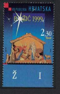 Croatia Christmas 1v issue 1999 Bottom Margin SG#610