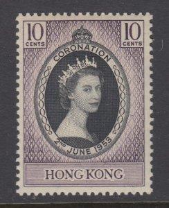 Hong Kong, Sc 184 (SG 177), MNH