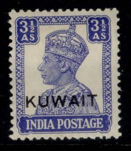 KUWAIT GVI SG59, 3½a bright blue, M MINT.