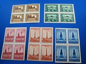 YUGOSLAVIA 1946  -  SCOTT # 206-210   COMPLETE SET - BLOCKS OF 4   MNH