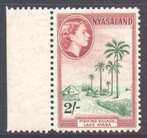 Nyasaland Scott 107 - SG183, 1953 Elizabeth II 2/- MH*
