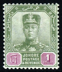 JOHORE MALAYSIA 1917 Sultan Ibrahim $1 Green & Mauve Wm Mult Rosettes SG 87 MINT