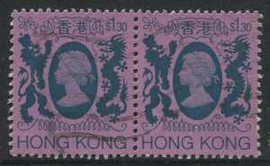 STAMP STATION PERTH Hong Kong #398 QEII Definitive Issue Used Pair 1982 CV$0.60