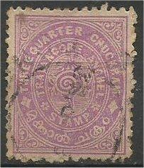 TRAVANCORE, 1889, used 1/2ch, Conch Shell Scott 4