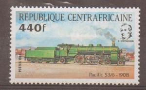 CENTRAL AFRICAN REPUBLIC SG1015 1984 440F SHIPS MNH