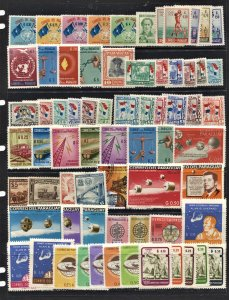 STAMP STATION PERTH Paraguay #68 Mint /  Used Selection - Unchecked