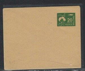PAKISTAN  COVER (PP1404B) 20P PSE   UNUSED