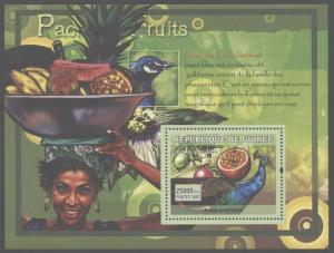 Guinea Republic 2007 Peacocks & Fruits S/S set NH
