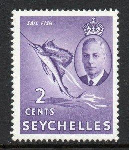 Seychelles 1952 KGVI 2c Error St Edwards Crown flaw SG 158b mint