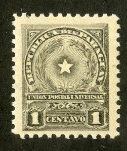 PARAGUAY 209 MH BIN $.30