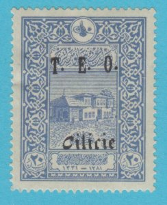 CILICIA 77  MINT HINGED OG * NO FAULTS VERY  FINE