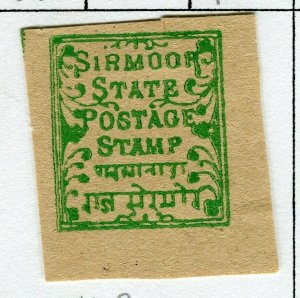 INDIAN STATES; SIRMOOR 1878 early classic local issue Mint hinged 1p. value