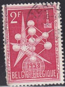 Belgium 500 1958 Brussels World's Fair 1957