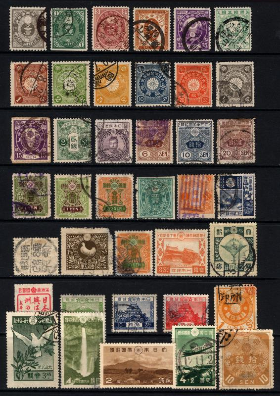 Japan 1876-1939 Mostly Used Pre World War II Lot 34 items