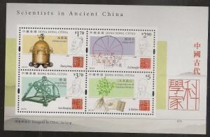 Hong Kong Scientists in Ancient China souvenir sheet MNH 2015