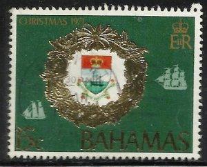 Bahamas 1971 Scott# 333 Used