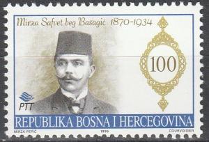 Bosnia & Herzegovina #236  MNH (K339)