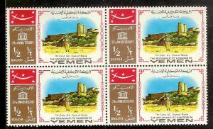 YEMEN KINGDOM Michel 476-483 UNESCO Mint Never Hinged blocks