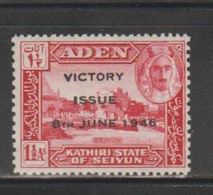 Aden-Kathiri State of Seiyun #12 Mint LH