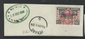 HONG KONG (P2104B) TREATY PORT PIECES  PEACE $1  SS CARTHAGE DEPUTY PURSER  VFU