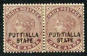 Patiala SG11 1a inc Variety PUTITIALLA M/M (heavily toned)