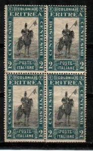 Eritrea Scott 119 Mint NH block (Catalog Value $40.00)