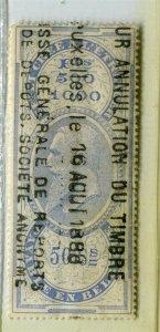 BELGIUM; Early 1880s Leopold used classic Revenue issue used value, 50c