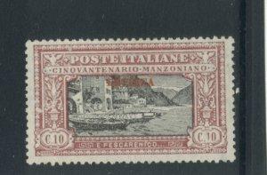 Eritrea 75  MNG cgs