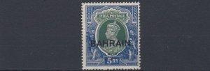 BAHRAIN  1940      5R   GREEN & BLUE        MH