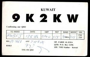 QSL QSO RADIO CARD 9K2KW,Kuwait,Farid Al-Essa, Kaifan,Kuwait (Q3536)
