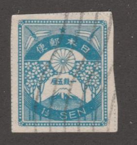 Japan Stamp Scott# 180, used, 1 1/2 sen, light blue,  #M695