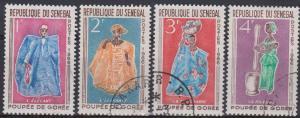 Senegal #261-4 F-VF Used  (B3203)