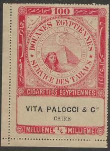 Egypt, 1893, 1/4 millieme scarlet, Cigarette Revenue Stamp, Unused