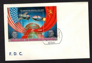 Equatorial Guinea  #75121 (1975 Appolo-Soyuz 225e  perforate sheet) VF  on FDC