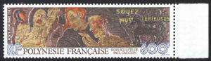 French Polynesia Sc# C227 MNH 1987 600fr multi Soyez Mysterieuses