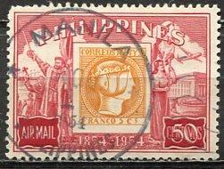 Philippines; 1954: Sc. # C76: O/Used Single Stamp